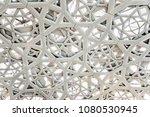 abu dhabi  united arab emirates ...   Shutterstock . vector #1080530945