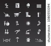 vector garden icons | Shutterstock .eps vector #1080553394