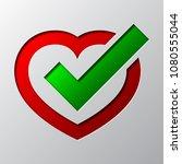 paper art of the green check...   Shutterstock .eps vector #1080555044