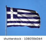 National Flag Of Greece On A...