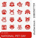 vector national pet day icon set | Shutterstock .eps vector #1080587759