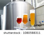 craft beer brewery  three types ... | Shutterstock . vector #1080588311