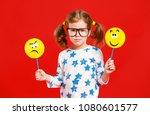 concept of children's emotions. ... | Shutterstock . vector #1080601577