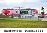moscow  russia   april 30 ... | Shutterstock . vector #1080616811