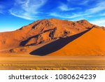 orang and yellow dunes of the... | Shutterstock . vector #1080624239