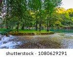croatia  slunj. amazing park...   Shutterstock . vector #1080629291