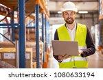 professional logistics manager. ... | Shutterstock . vector #1080633194