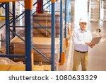 wholesale trade. professional...   Shutterstock . vector #1080633329