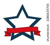 ribbon frame with stars | Shutterstock .eps vector #1080635705