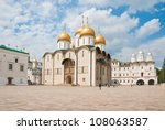 Uspensky Cathedral On Cathedra...