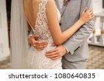 elegant wedding couple. bride... | Shutterstock . vector #1080640835