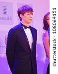 bangkok   september 19 ... | Shutterstock . vector #108064151