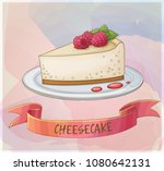 cheesecake with raspberry icon. ... | Shutterstock .eps vector #1080642131