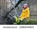 little children are walking in... | Shutterstock . vector #1080644831