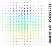 gay symbol icon spectral...   Shutterstock .eps vector #1080653051