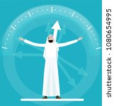 arabic successful businessmen... | Shutterstock .eps vector #1080654995