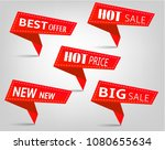 set  collection  group of five... | Shutterstock .eps vector #1080655634