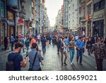 istanbul  turkey  crowds of... | Shutterstock . vector #1080659021