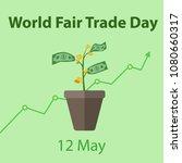 world fair trade day. the money ...   Shutterstock .eps vector #1080660317
