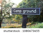 signs indicating campground | Shutterstock . vector #1080673655