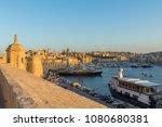 beautiful golden hour sunset... | Shutterstock . vector #1080680381