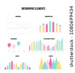 infographic elements vector set ...