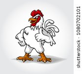 chicken vector cartoon... | Shutterstock .eps vector #1080702101