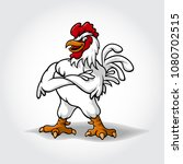 funny cartoon super rooster... | Shutterstock .eps vector #1080702515