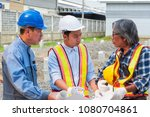 asian civil engineer team... | Shutterstock . vector #1080704861