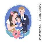 vector illustration for the... | Shutterstock .eps vector #1080708599