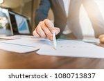 business concept  business man... | Shutterstock . vector #1080713837