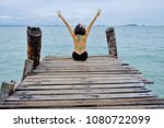 young girl wood bridge on the... | Shutterstock . vector #1080722099