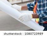 senior asian civil engineer... | Shutterstock . vector #1080723989