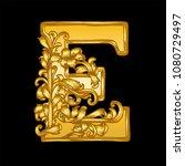 gold  baroque  letter e | Shutterstock .eps vector #1080729497