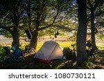 camping at carretera austral ... | Shutterstock . vector #1080730121