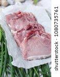 chinese cuisine  scallion  row... | Shutterstock . vector #1080735761