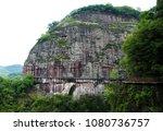 Guangdong Wuzhi Stone Scenery