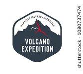 volcano illustration with lava... | Shutterstock .eps vector #1080737474