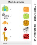 match the picture animal fur... | Shutterstock .eps vector #1080738677