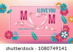 happy mother's day greeting card | Shutterstock .eps vector #1080749141