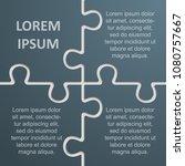 four grey piece puzzle... | Shutterstock .eps vector #1080757667