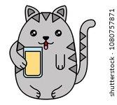 kawaii cat holding glass juicy... | Shutterstock .eps vector #1080757871
