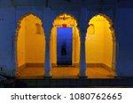 view of narmada kund temples ... | Shutterstock . vector #1080762665