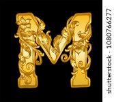 gold baroque hand drawn letter m | Shutterstock .eps vector #1080766277