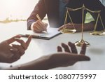 business woman and lawyers... | Shutterstock . vector #1080775997