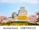 hyogo japan   april 1  2018 ... | Shutterstock . vector #1080786125