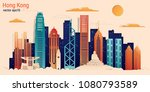 hong kong city colorful paper... | Shutterstock .eps vector #1080793589
