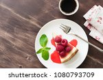 slice of cheesecake with... | Shutterstock . vector #1080793709