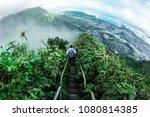 stairway to heaven  haiku... | Shutterstock . vector #1080814385