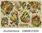 colorful vector hand drawn... | Shutterstock .eps vector #1080815204
